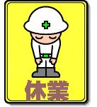 003_HK040-2